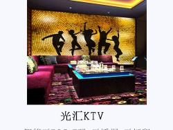 酒吧KTV娱乐行业